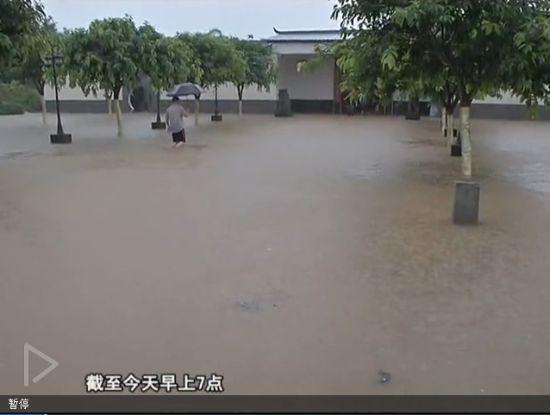 重庆潼南特大暴雨袭击 最大雨量达348毫米