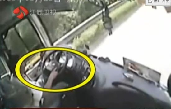 司机看手机致车祸