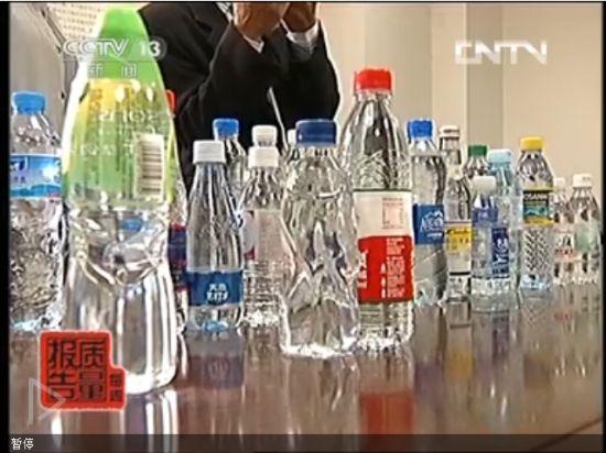 视频:每周质量报告-包装饮用水调查