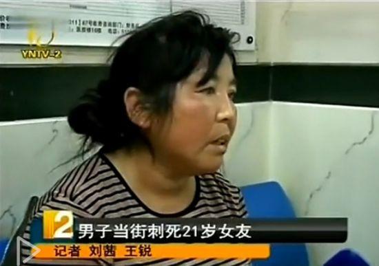 视频:昆明男子当街追杀女友将其砍死