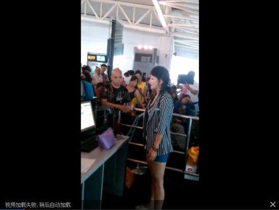 女子大闹广州机场扬言爸妈都是公务员