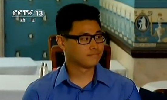 美亚裔学生被错关监狱4天获赔410万美元