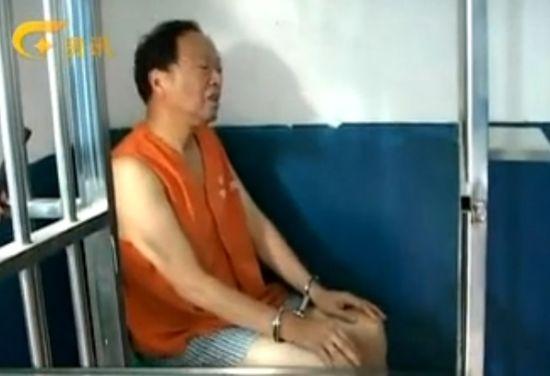 视频:七旬翁多次猥亵3名14岁少女