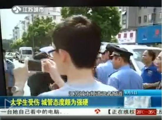 视频:北大毕业生拍摄城管执法现场被打受伤