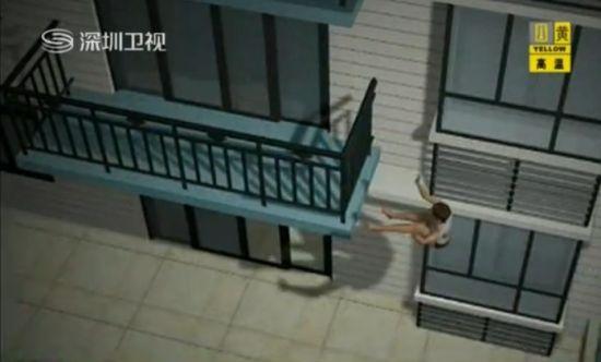 13岁少女坠楼身亡小学刚毕业离家到深圳
