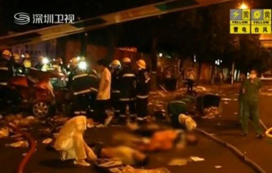 实拍奔驰司机醉驾连撞多车致4死现场
