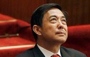 薄熙来案将于22日在济南中院公开审理