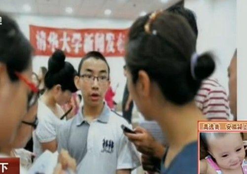 视频:清华大学最小新生仅13岁