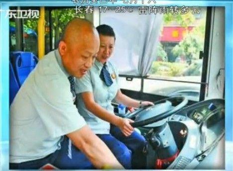 视频:富翁夫妻开公交称牛郎织女