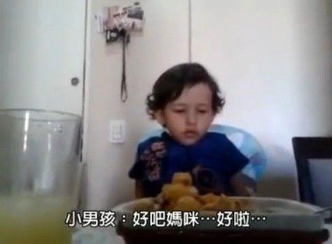 视频:超萌男孩恳求妈妈别吃动物