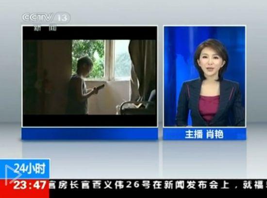央视报道新浪重庆探访水表男孩独家视频