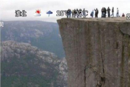 女子悬崖边拍照 失足坠崖遇难