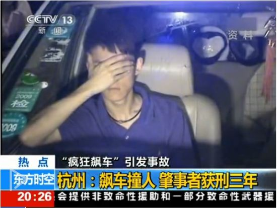 视频:盘点疯狂飙车引发的事故