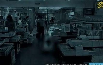 视频:猥琐男书店内捏摸男童下体