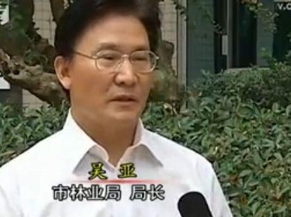 重庆市级部门热议市委四届三次全会精神