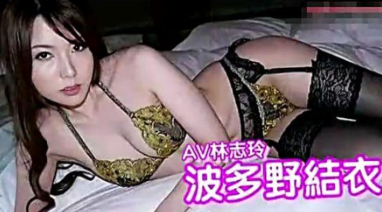 AV志玲拍性感写真 获最美阴部第四名