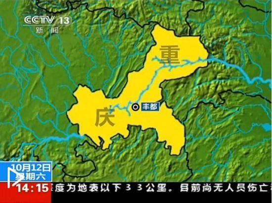 重庆丰都长江二桥垮塌 作业工人下落不明