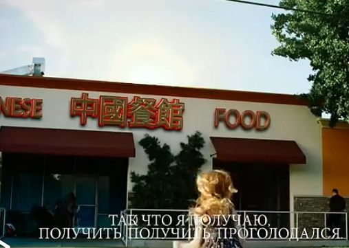 视频:外国神曲《中国菜》走红网络