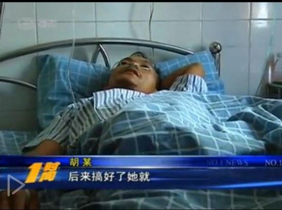视频:男子被指奸淫朋友妻 遭捆打割断命根
