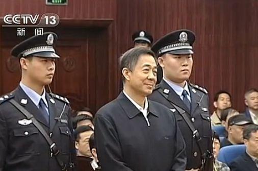 视频:实拍薄熙来案二审庭审现场