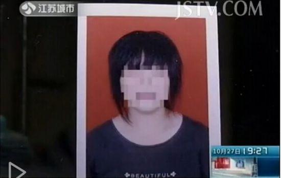 女大学生离家会网友遭绑架撕票抛尸荒野