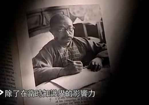 """名言启示录:走进太虚大师的""""人间佛教"""""""