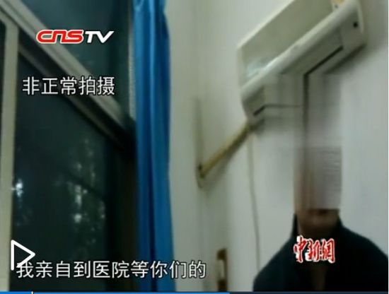 视频:重庆摔婴女孩父亲称已送女看医生