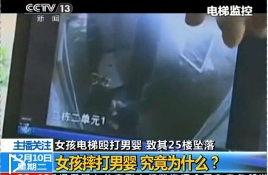 重庆摔婴女孩父亲否认夫妻失和常打孩子