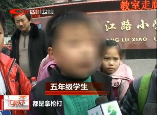 视频:男孩坠楼疑受恐怖游戏惊吓