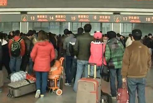 重庆市民可预订除夕临客火车票