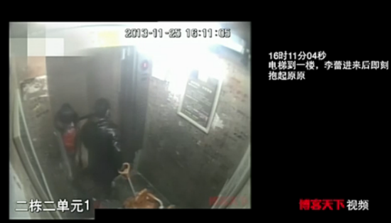 重庆摔婴最新视频