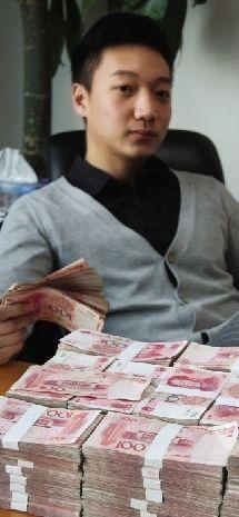 视频:土豪百万租女友引羡慕嫉妒恨