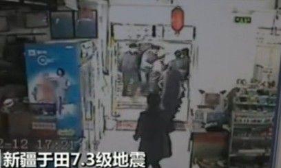 监控实拍于田地震后超市内人员仓皇逃生