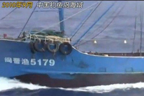 2010年中日在钓鱼岛海域撞船日方录像