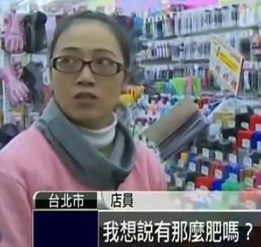 地震采访 女店员机智神萌回复