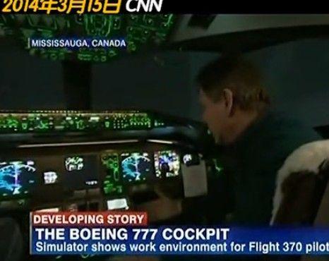 CNN记者模拟马航客机遭劫持过程