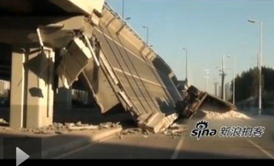 哈尔滨阳明滩大桥引桥发生坍塌 致3死5伤