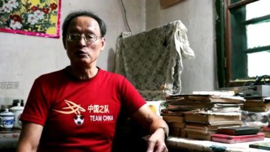 重庆74岁退休副教授征婚 想找30岁以下