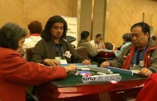 世界麻将锦标赛在重庆举行