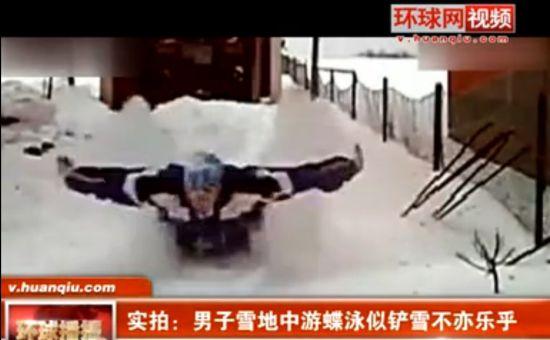 男子雪中游蝶泳