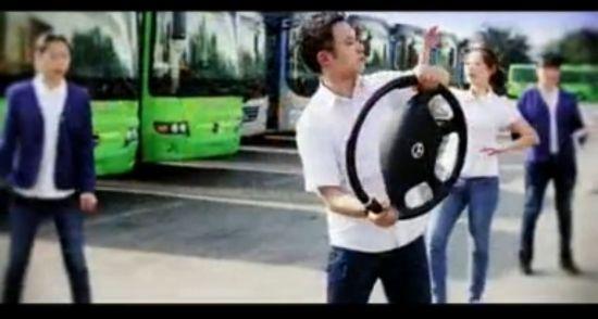 重庆公交style