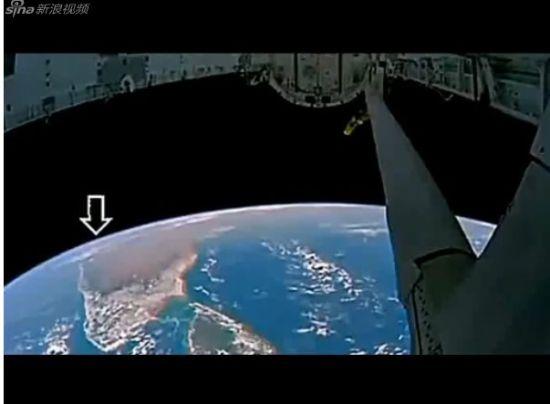 UFO组团访地球