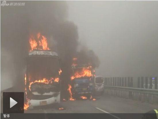 视频:贵州17辆车连环相撞 致2死1伤