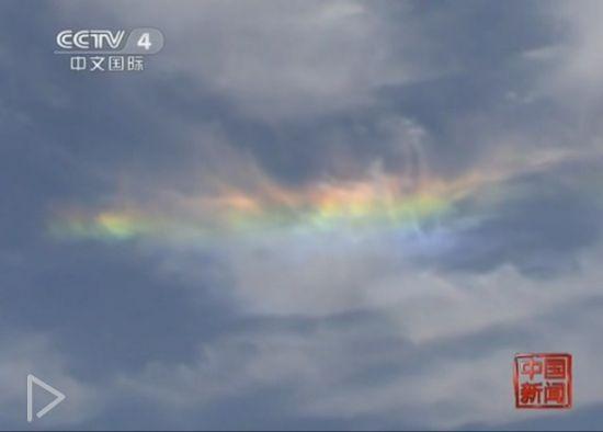 视频:实拍敦煌上空现罕见七彩云 美轮美奂