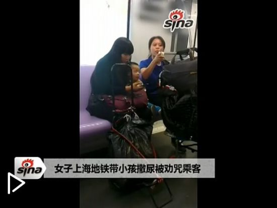 女子地铁带儿撒尿被劝咒乘客飚英语