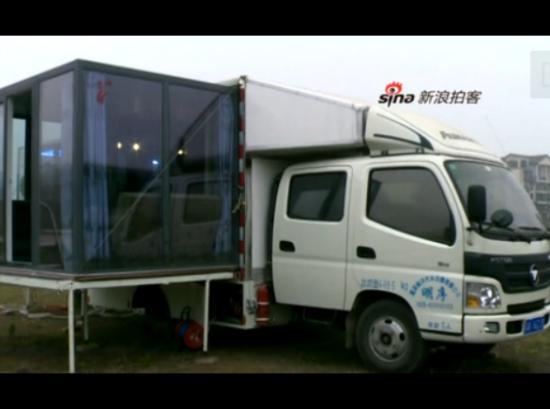 重庆4男子合资30万建移动别墅 货车改房车
