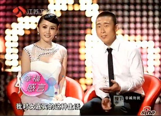 视频:非诚勿扰 李芊墨牵手优质海归