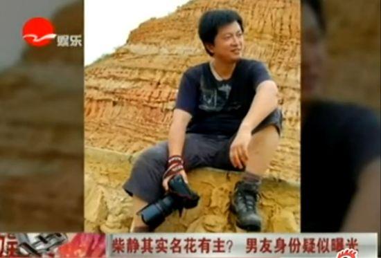 视频:柴静丈夫身份曝光 被曝曾是李艾男友