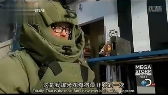 视频:流言终结者 中国神器爆米花机