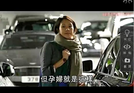 视频:林嘉欣怀孕5月 下身浮肿吃力拎零食